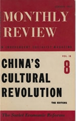 Monthly-Review-Volume-18-Number-8-January-1967-PDF.jpg